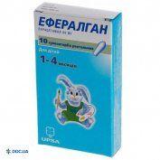 Препарат: Эфералган суппозитории для детей 80 мг, №10