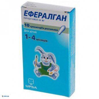 Эфералган суппозитории для детей 80 мг, №10