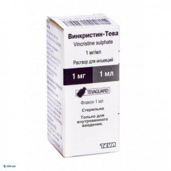 Препарат: Винкристин-Тева раствор для инъекций 1 мг/мл  1 мл №1