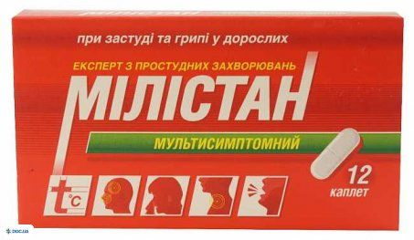 Милистан мультисимптомный таблетки №12