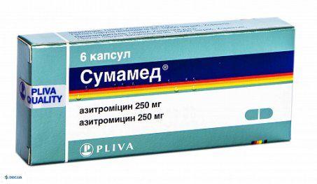Сумамед капсулы 250 мг №6