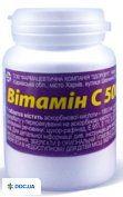 Препарат: Витамин С 500 мг таблетки для жевания 500 мг №30