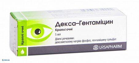 Декса-гентамицин капли глазные флакон-капельница 5 мл, №1