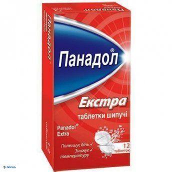 Панадол экстра таблетки шипучие №12