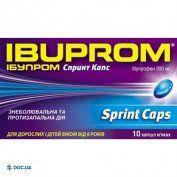 Препарат: Ибупром Спринт Капс 200 мг №10
