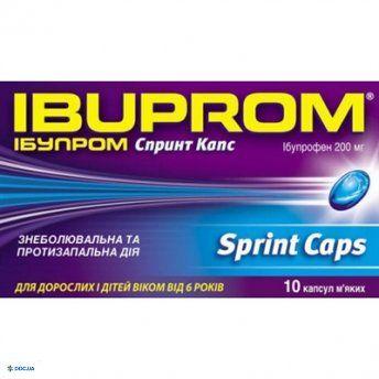 Ибупром Спринт Капс 200 мг №10