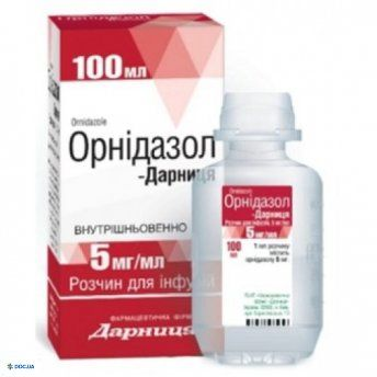 Орнидазол-Дарница раствор для инъекций 5 мг/мл флакон 100 мл №1