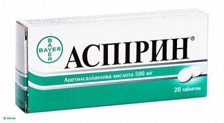 Аспирин таблетки 500 мг №20