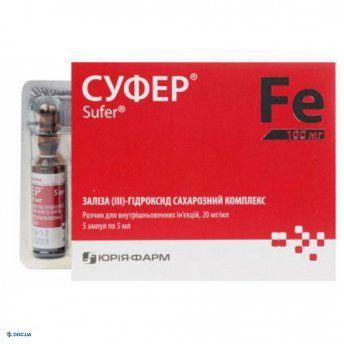 Суфер раствор для инъекций 20 мг/мл ампула 5 мл №5