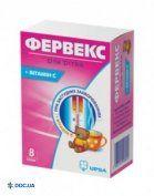 Препарат: Фервекс растворимый порошок для детей, №8