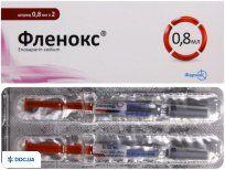 Препарат: Фленокс раствор 8000 анти-Ха МЕ/0,8 мл №2