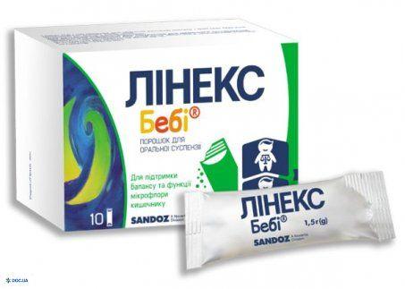 Линекс беби порошок для оральной суспензии 1000000000 ед /пакет 1,5 г, №10