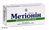 Препарат: Метионин таблетки 0,25 г №50