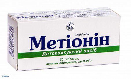 Метионин таблетки 0,25 г №50