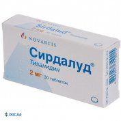 Препарат: Сирдалуд таблетки 2 мг №30