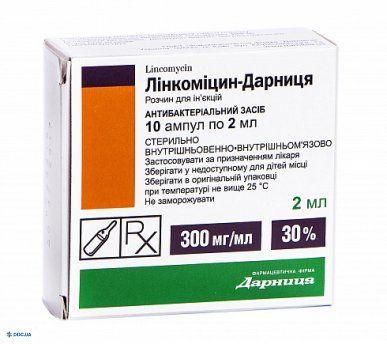Линкомицин-Дарница раствор для инъекций 30 % ампула 2 мл №10