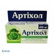 Препарат: Артихол таблетки 400 мг №40