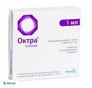 Препарат: Октра раствор для инъекций 1 мг/мл, ампула 1 мл № 5