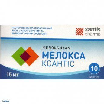 Мелокса Ксантис таблетки 15 мг №10