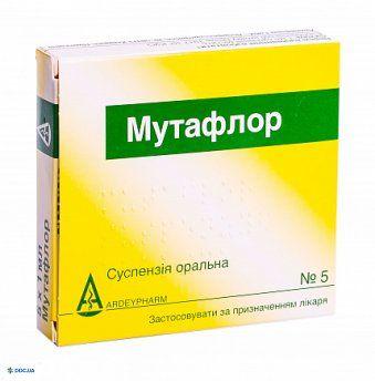 Мутафлор суспензия оральная ампула 1 мл, №5