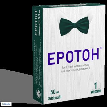 Эротон таблетки 50 мг, №1