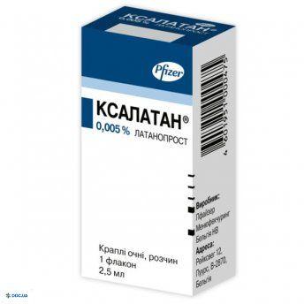 Ксалатан капли глазные, раствор 0,005 % флакон 2,5 мл, №1