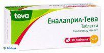 Препарат: Эналаприл-Тева таблетки 5 мг №30