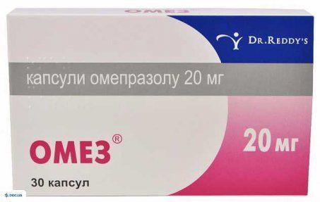 Омез капсулы 20 мг №30