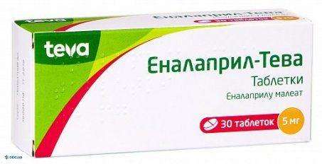 Эналаприл-Тева таблетки 5 мг №30