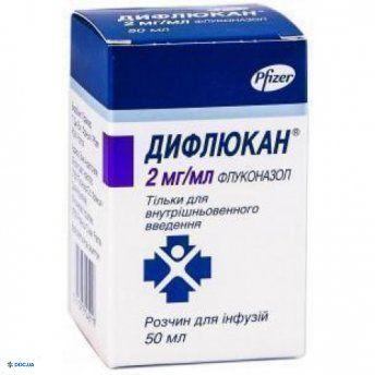 Дифлюкан раствор для инфузий 2 мг/мл флакон 50 мл, №1