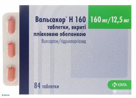 Вальсакор Н таблетки 160мг/12,5мг, № 84