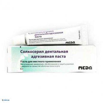 Препарат: Солкосерил дентальная адгезивная паста оромукозная туба 5 г