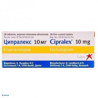 Ципралекс таблетки 10 мг, №28