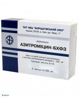 Азитромицин-БХФЗ капсулы 250мг №6