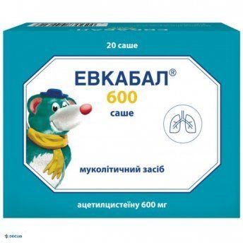 Эвкабал 600 саше порошок для орального раствора 600 мг саше 3 г, №20