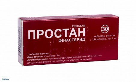 Простан таблетки 5 мг №30
