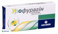 Препарат: Урофурагин таблетки 50 мг №30