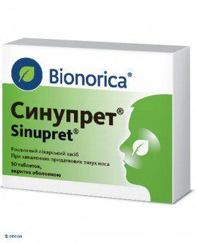 Препарат: Синупрет таблетки, покрытые оболочкой, №50