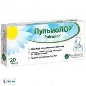 Препарат: Пульмолор  таблетки, №20