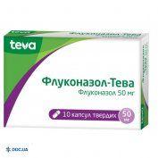 Препарат: Флуконазол-Тева капсулы 50 мг №10