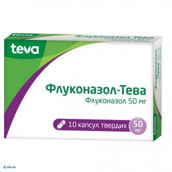 Флуконазол-Тева капсулы 50 мг №10