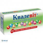 Препарат: Квадевит таблетки №30