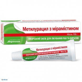 Метилурацил с мирамистином мазь 15 г