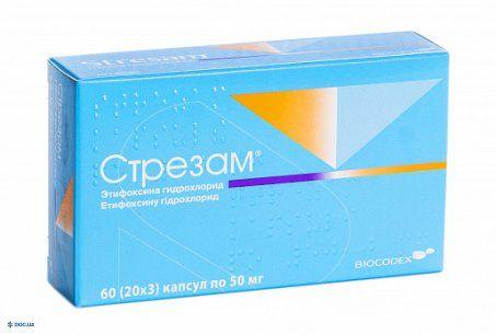 Стрезам капсулы 50 мг, №60