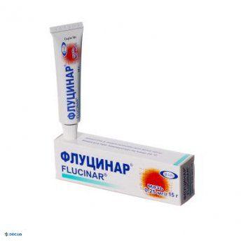 Флуцинар мазь 0,25 мг/г 15 г