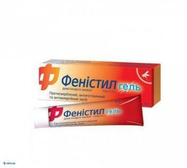 Препарат: Фенистил гель 0,1 % 30 г