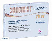 Препарат: Золопент таблетки, покрытые кишечнорастворимой оболочкой 20 мг блистер, №14