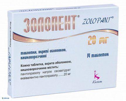 Золопент таблетки, покрытые кишечнорастворимой оболочкой 20 мг блистер, №14