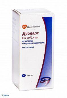 Дуодарт капсулы 0,5 мг + 0,4 мг флакон, №30