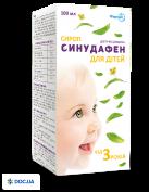 Препарат: Синудафен детский сироп 100 мл